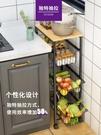 廚房夾縫置物架落地式窄款多層收納蔬菜架子冰箱縫隙里帶輪2030CM 小山好物
