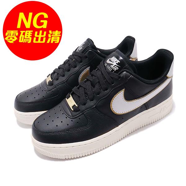 【US6.5-NG出清】Nike 休閒鞋 Wmns Air Force 1 07 MTLC 左鞋墊掉字 無原盒 黑 金 運動鞋 女鞋【ACS】