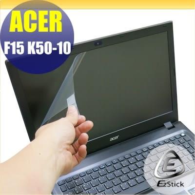 【Ezstick】ACER F15 K50-10 專用 靜電式筆電LCD液晶螢幕貼 (可選鏡面或霧面)
