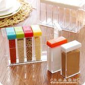 創意塑膠調味瓶罐調料盒套裝家用調味盒廚房用品鹽味精調料收納盒『』