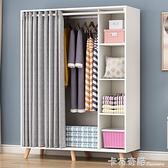 衣柜簡約現代經濟型組裝臥布簾門實木板式柜子兒童木質宿舍衣櫥 卡布奇诺