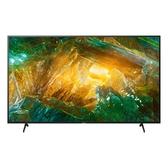 SONY 55吋4K聯網電視 KD-55X8000H