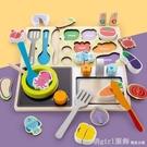 宅家玩具 木制寶寶過家家廚房兒童玩具切菜做飯套裝1到2男孩女孩3-6歲5女童 618購物節
