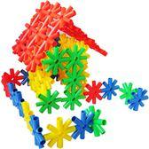 尾牙全館9折 潛力雪花大號星星積木塑料拼搭拼插積木兒童早教益智類玩具60件 百搭潮品