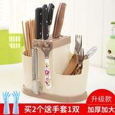 快速出貨-筷子筒筷子架掛式筷子籠家用多功能置物架塑膠瀝水創意筷子收納盒【限時八九折】