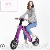 正步 一鍵自動摺疊 智慧時尚電動自行車滑板車代步車 雙十二全館免運