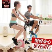 健身車 家用健身車腳踏車 迷你動感單車室內自行車單車健身運動器材JD      非凡小鋪