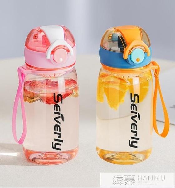 高顏值水杯女新款潮網紅可愛兒童小學生便攜運動塑料茶杯子男 母親節特惠