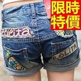 牛仔短褲-高腰造型丹寧女休閒褲57d14[巴黎精品]