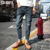 chivalry2020秋季新款牛仔褲男加絨水洗小腳褲男士彈力長褲子潮流