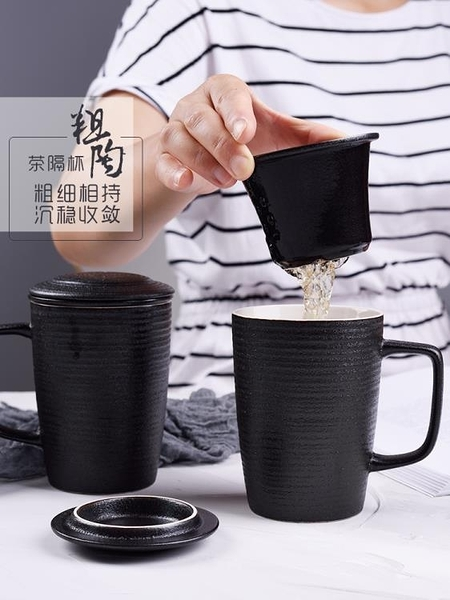 馬克杯陶瓷帶蓋勺過濾泡茶杯粗陶杯子辦公室水杯大容量 露露日記