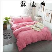 床包/被套 1.5純棉磨毛床單被套三件套 SDN-3936