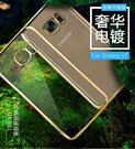【三亞科技2館】三星 Samsung Galaxy S7  5.1吋 電鍍透明硬殼 手機皮套 保護殼 手機殼 手機套 保護套
