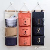 掛袋 布藝掛兜收納袋壁掛墻掛式整理袋墻上懸掛式儲物袋置物袋衣柜掛袋 IGO 樂芙美鞋