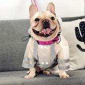 HAPPYPA寵物潮牌狗狗透明雨衣反光兩腳雨披防水法斗衣服柯基泰迪