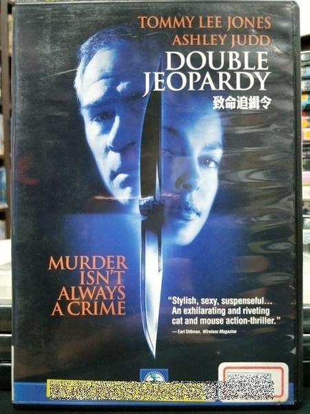挖寶二手片-P57-042-正版DVD-電影【致命追緝令】湯米李瓊斯 艾希莉賈德(直購價)