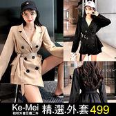 克妹Ke-Mei【AT53836】歐美時尚軍風雙排釦立領腰帶西裝短版大衣外套