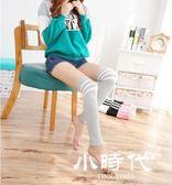 春夏護腿棉質女士 空調房直筒跳舞防曬襪套保暖護膝長筒襪過膝襪