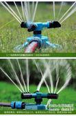 移動式自動旋轉噴頭 家用園林草坪噴淋澆水園藝灌溉器 BS20000『科炫3C』