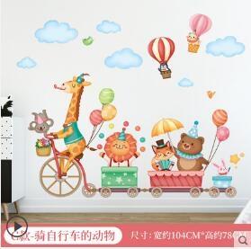 卡通牆貼兒童房牆面裝飾貼畫床頭布置寶寶房間牆壁貼紙牆紙自黏 滿天星