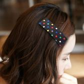 彩色 小圓點 BB夾 韓國 時尚 百搭 髮夾 日韓 系 甜美 頭飾 髮飾
