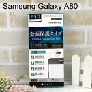 【ACEICE】滿版鋼化玻璃保護貼 Samsung Galaxy A80 (6.7吋) 黑