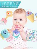 新生嬰兒玩具咬牙膠手搖鈴幼兒6個月3益智12男寶寶4初生女孩0-1歲HM 金曼麗莎