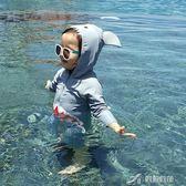 兒童泳衣男童女孩連體鯊魚防曬速干嬰兒小童寶寶1-3歲長袖游泳裝樂芙美鞋