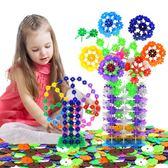 雪花片雪花片益智塑料拼插積木幼兒園男女孩寶寶1-2兒童玩具3-6周歲