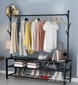 簡易晾衣架落地折疊室內掛衣架單桿式曬衣架臥室家用涼衣服的架子 【快速出貨】