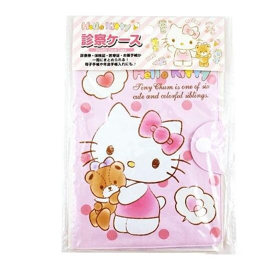 小禮堂 Hello Kitty 直式票據收納本 存摺收納夾 卡片夾 票據夾 銅板小物 (粉 小熊) 4573135-57247