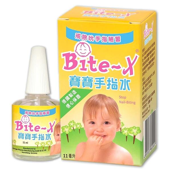 Bite-X - 寶寶手指水 11ml