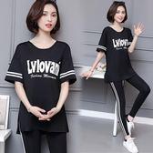 休閒套裝 2018新款韓版運動套裝女ulzzang兩件套LJ7922『小美日記』