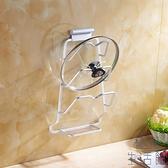 鍋蓋架免打孔壁掛式廚房置物架多功能收納砧板架多層【極簡生活】
