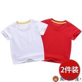 2件裝 男童短袖t恤兒童純棉休閒上衣寶寶夏裝半袖【淘夢屋】