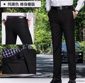 售完即止-西裝褲 - 正韓男士修身青年商務休閒寬鬆西服職業7-9(庫存清出T)
