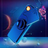 網紅防風旋轉指尖陀螺充電打火機創意個性男女usb電子點煙器