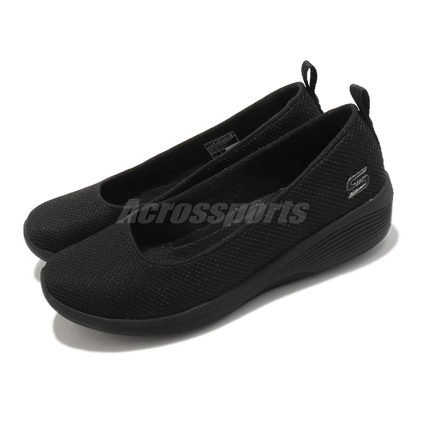 Skechers 休閒鞋 Arya Daily Luster 女鞋 全黑 楔形 低跟 厚底 工作鞋 套入式 健走鞋【ACS】 104114BBK