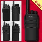 對講機 戶外民用10公里大功率手持對講呼叫器手臺保安物業車隊工地