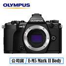 10/21前回函送垂直握把HLD-8 OLYMPUS OM-D E-M5 Mark II M2 BODY 單機身 單眼相機 台灣代理商公司貨