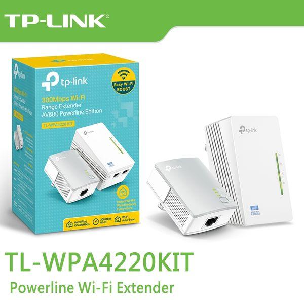 【免運費】TP-LINK TL-WPA4220KIT 300Mbps+ AV500 Wi-Fi 電力線網路橋接器 雙包組(Kit) / TL-WPA4220 KIT