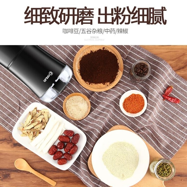 磨豆機DonLim 東菱(Donlim)磨豆機 DL-MD18 電動咖啡豆研磨機粉碎機 新年禮物