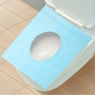 【超取299免運】出差旅遊一次性拋棄式防水抗菌馬桶墊10片裝 乾淨衛生