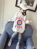 女童套裝中大童韓版洋氣童裝兒童兩件套潮衣小朋友 小艾時尚