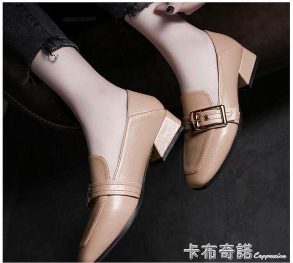 小皮鞋女復古百搭春季新款中跟粗跟單鞋低跟英倫風女鞋潮 卡布奇諾
