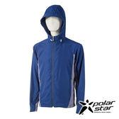 PolarStar 中性 休閒抗UV連帽外套『藍紫』P17105 防曬外套休閒外套吸濕排汗外套登山健走路跑外套