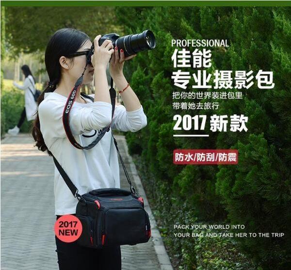 佳能相機包單反數位相機包700D750D70D80D100D6d800d77DM3M6肩背便攜攝影包