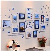 小鄧子相框牆牆上相框掛牆創意個性組合裝飾相片牆(主圖款-D款 白藍【地中海】13Q)
