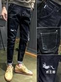 刷毛牛仔褲 秋季彈力破洞正韓潮流修身小腳男士直筒寬鬆長褲子