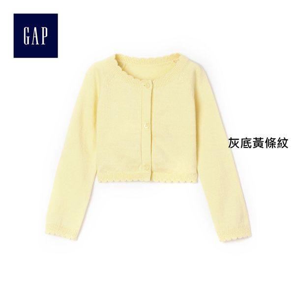 Gap女嬰童 純棉長袖兒童針織衫 柔軟彈力短款外套 231490-灰底黃條紋
